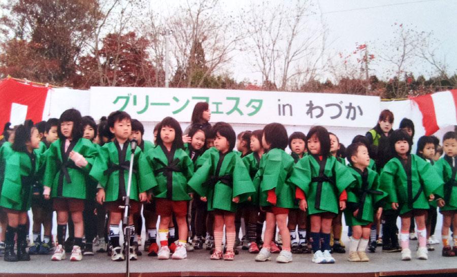 わづか保育園 子供ステージ