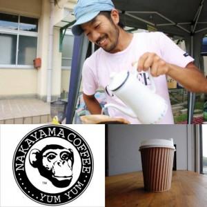 (日本語) 【出展者紹介】「nakayama coffeeさんの、抹茶カフェオレ」