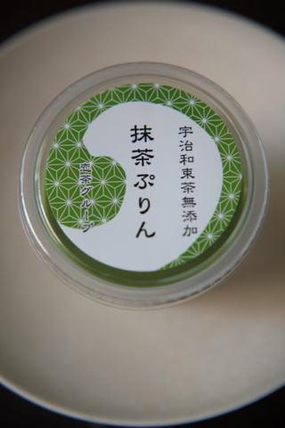 恋茶グループ