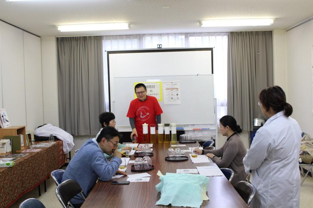 (日本語) お茶体験&セミナー