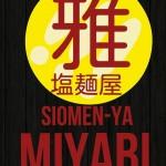 塩麺屋 雅MIYABI