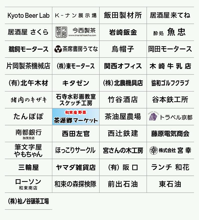 2018_kyosan04