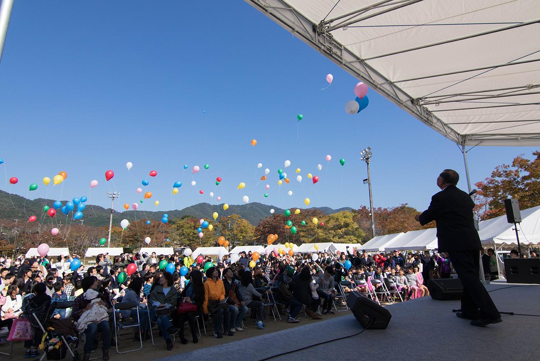 Photo-0114