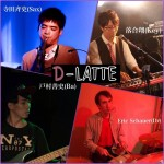 (日本語) D-LATTE