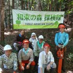 (日本語) 森の体験エリアのご紹介♪