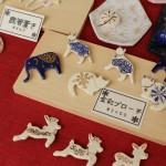 (日本語) アクセサリー作りと茶器販売