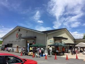 (日本語) 農産物直売所 旬の駅ならやま