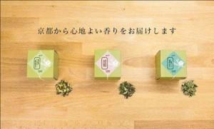 (日本語) aromaticきょうと/京都山城農食応援隊