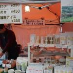 d:matcha Kyoto