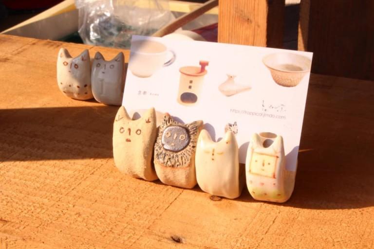 (日本語) 葉っぱ de 豆皿づくりと茶器販売