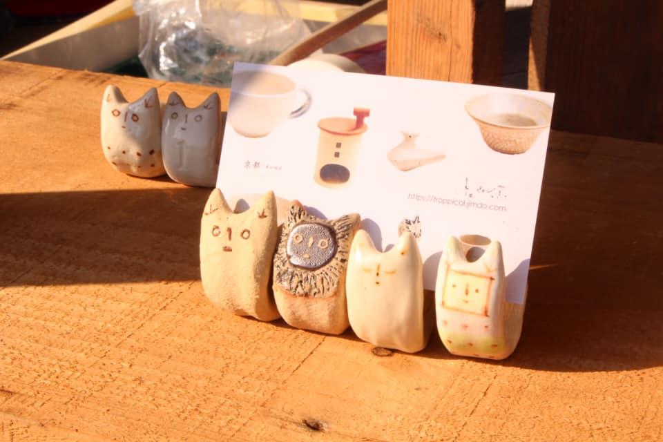 葉っぱ de 豆皿づくりと茶器販売