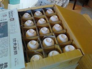 <!--:ja-->茶源郷まつりオリジナル玉露茶碗 製作中!<!--:-->