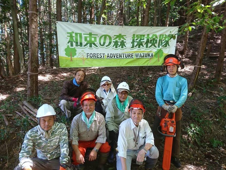<!--:ja-->森の体験エリアのご紹介♪<!--:-->