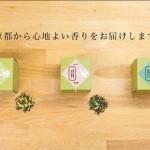 aromaticきょうと/京都山城農食応援隊