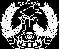 茶源郷まつり2019年のロゴ